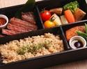 【テイクアウト限定】大和特製 国産牛ヒレとサーモンステーキ弁当