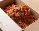 【テイクアウト】スパゲッティーニ ナポリタン 70s