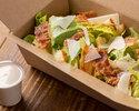 【To Go】Caesar Salad