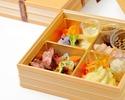 【テイクアウト】HIRAMATSU BOX Jacinthe
