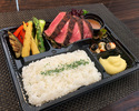 PRIME SIRLOIN STEAK BENTO BOX 100g