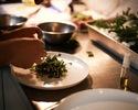 【人数限定】シェフの料理教室ver.7「Aperitivo」お昼の部