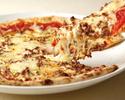 【テイクアウト】AGIO名物牛挽肉と玉ねぎのピッツァ