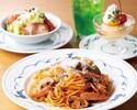 【期間限定】選べる!懐かしの洋食セット