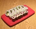 Sushi Roll Box