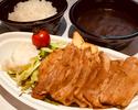 豚の生姜焼き150g