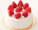 いちごショートケーキ(直径12㎝/4~6カット)