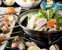 3500円コース(料理のみ)※鍋あり 「串焼+もつ鍋付き満足コース」