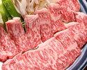 霜降り国産牛 鉄板焼きランチ 【A】