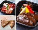【テイクアウトオンライン予約特別価格】フォルツァセット(イタリアンコールドカット、和牛頬肉の煮込みとフォカッチャ)