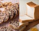《オプション》パンドミ(1斤)、クルミとカレンズのライ麦パン(ハーフ)のセット