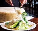 【テイクアウト】削りたてのグラナパダーノチーズとロメインレタスのシーザーサラダ ハーフサイズ
