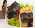 【天心テイクアウト&デリバリー】鯖の西京焼き丼