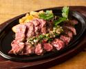 【テイクアウト】 牛ハラミステーキ