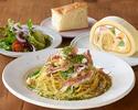 【テイクアウト】KIHACHIのパスタセットC(パスタ+サラダ+デザート+パン)