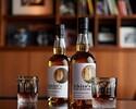 【TAKE OUT】ウイスキー :イチローズ モルト&グレーン 10周年記念ボトル