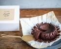 【2月限定】バスクチョコチーズケーキ(ホール12cm)