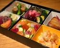 Special Chef's Box