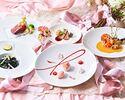 【2021 White Day】世界三大珍味にオマール海老やウニ等豪華食材にルビーショコラを使用したスペシャルドルチェ<大聖堂最前列確約>