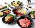 火鍋プラン【プレミアム生ビール飲み放題7種付き】12000円