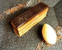 【テイクアウト】フランス産ヴァローナチョコレートのガトーオペラ ¥800