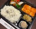 海老チリ&酢豚弁当