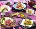 【能登牛すきやき鍋他全9品】春の宴会プラン 葵(あおい)