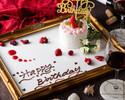 Cake ¥ 2200