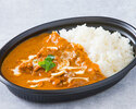 Toy chef's authentic butter chicken curry