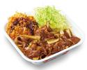 牛カツと牛焼肉の合い盛り丼弁当