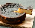 【ホール】バスク風チーズケーキ