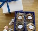 クッキー詰め合わせ 4種