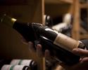 【ディナー】ワインペアリング(Vin Dégustation)