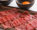 KIWAMI Lean Beef course