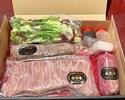 【デリバリー】おうちで和牛 サーロインステーキ 簡単ミールキット②