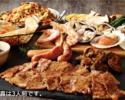 BBQ海鮮セット(ALLドリンク飲み放題付き)