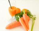 【テイクアウト】人参とオレンジのスムージー