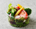 [テイクアウト]彩り野菜のサラダ