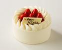 ◆ストロベリーショートケーキ(24cmサイズ)