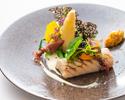 [Saturdays, Sundays, and holidays, Golden Week period] Elegance lunch