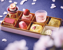 Strings Afternoon Tea TO GO Petit <Pre-paid>