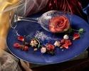 ◇【3/7まで!平日3組 HP予約特典★通常価格でソファー席へご案内】Special Afternoon Tea - Beauty & The Beast -(平日)