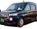 【事前決済デリバリーサービス4,000円】神戸市東灘区 タクシーでお届けします*選択ない場合はタクシーでの配送はできません*