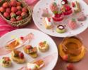《17時限定》3月・4月苺のレイトアフタヌーンティーセット