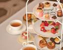 【アフタヌーン】 季節の食材を使ったアフタヌーンティーセット 紅茶3杯セット