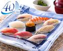 【鮨 すし萬】【ご昼食】開業40周年謝恩ランチ