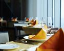 【Lunch】欧風料理「Inspire」 or 日本料理「和~なごみ~」