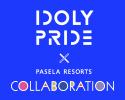 [IDOLY PRIDE] Karaoke Pasera reservation