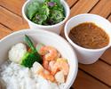 Grand Kitchen シュリンプ&帆立貝・カレーライス&プティサラダ