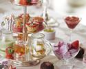 [Afternoon] Strawberry Primavera Weekend & Holiday